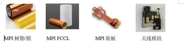 MPI 5G手机天线新材料的应用及焊接制造