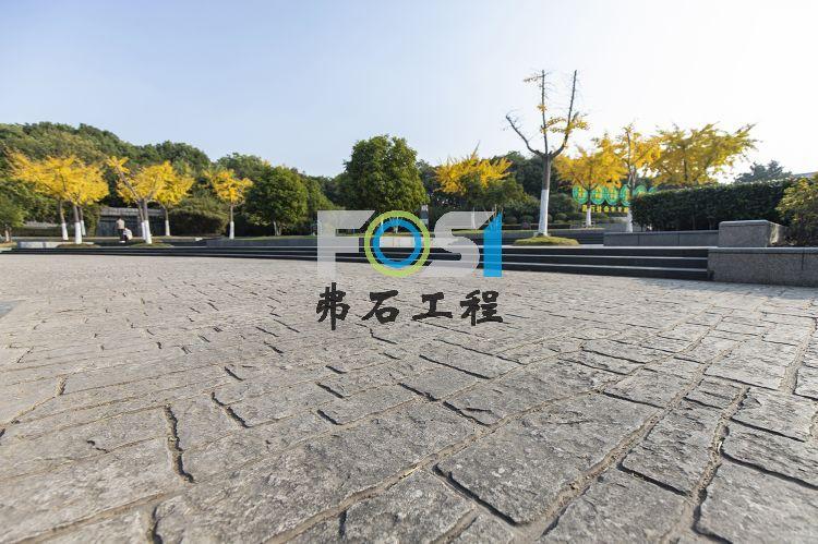 上海嘉定生活广场压印混凝土工程