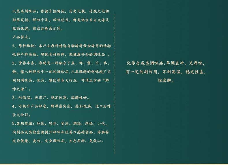 详情页_06.jpg