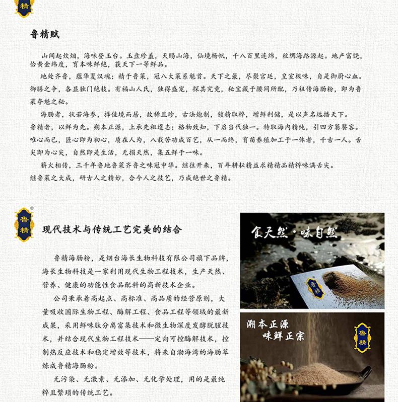详情页_10.jpg