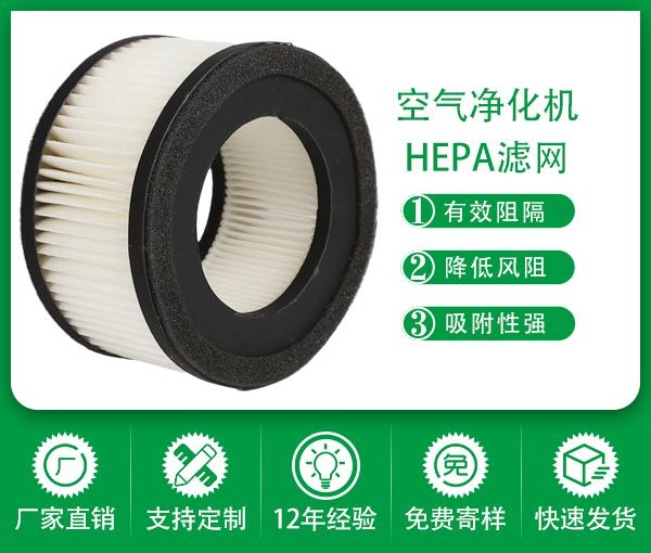 廠家定制過濾網活性炭濾網HEPA濾網除甲醛灰塵空氣凈化器濾網批發