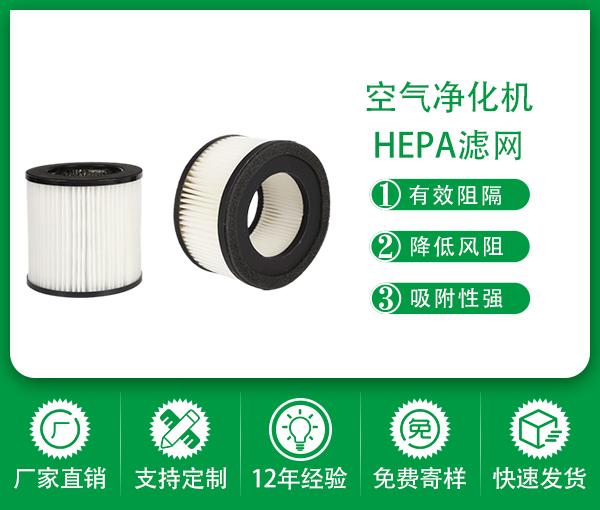 廠家直銷hepa濾網 高效過濾網低阻空氣凈化機hepa濾網