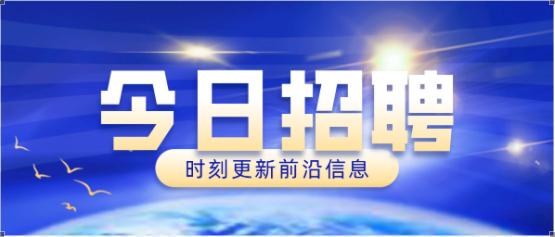 甘肃佳丽共创职业培训学校招聘公告