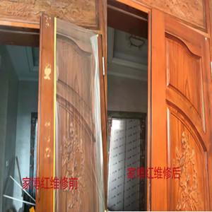 木器修復技術圖片