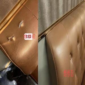 皮革修復案例