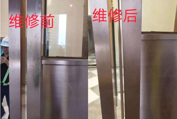 銅門修復對比圖