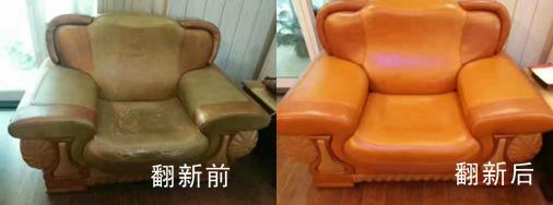 家具翻新圖片