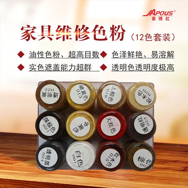 色粉修復和油膏修復的優缺點