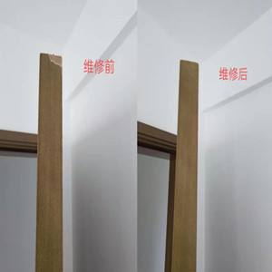 木器修復案例