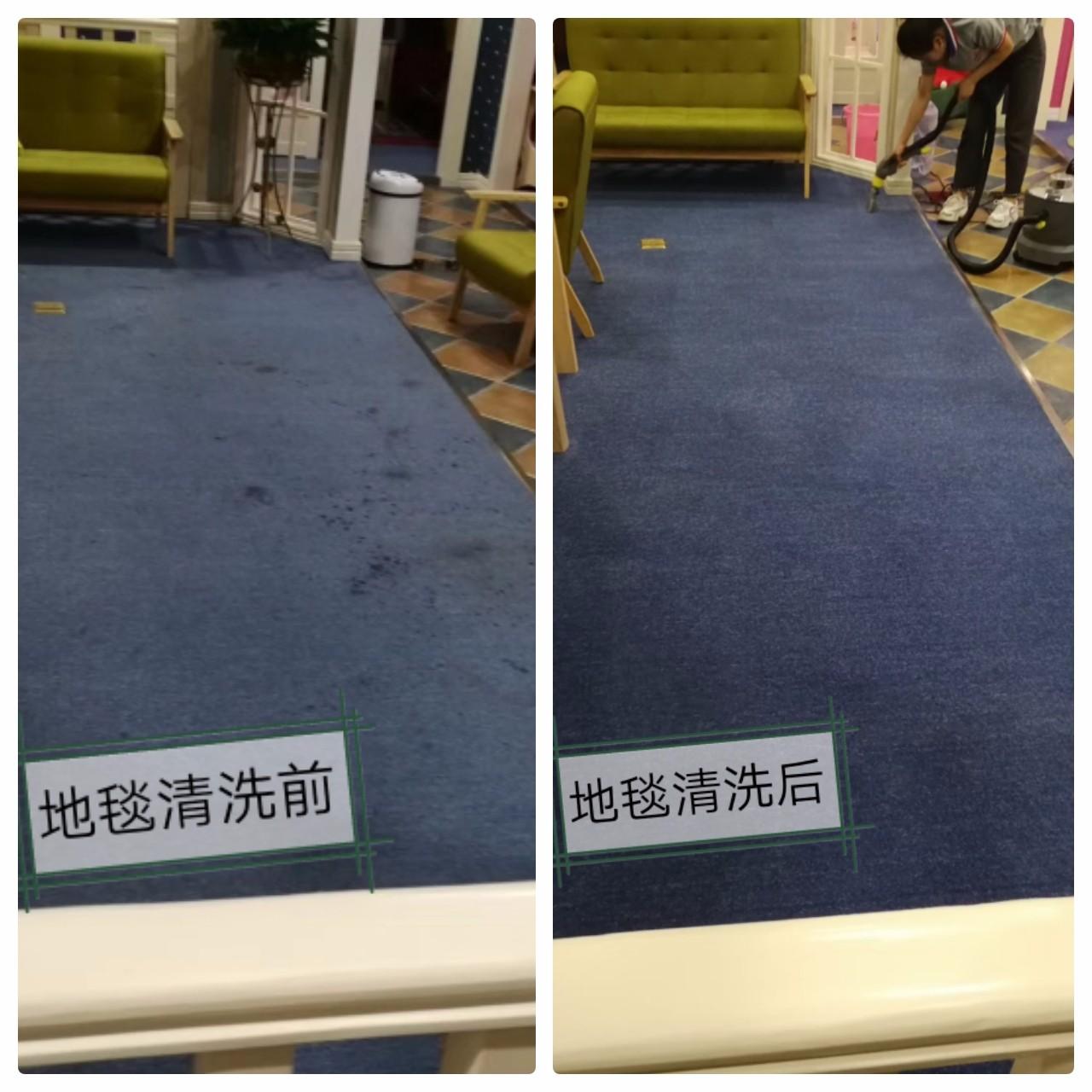皮革布藝清洗保養案例