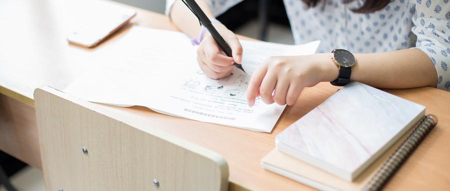 温州学大教育分享:如何培养学习兴趣