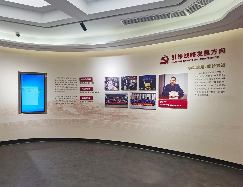温州某集团党史文化展示厅
