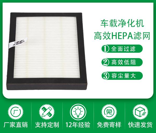 廠家批發汽車空調濾清器空調格hepa活性炭過濾網濾芯