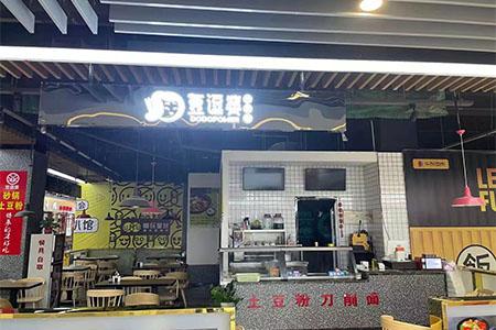 新疆奎屯店