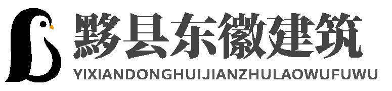 上海地板瓷砖有限公司