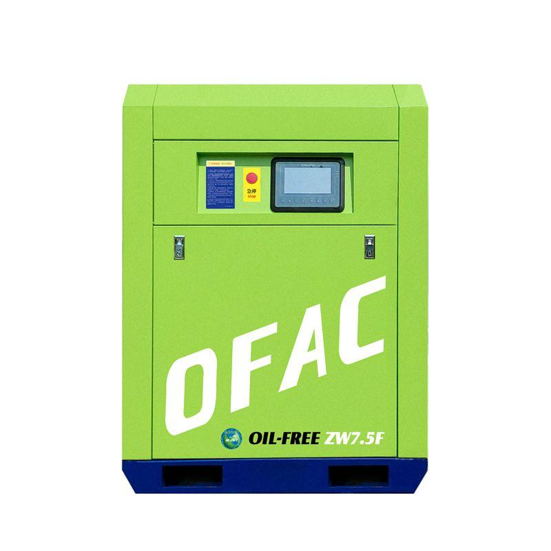 奥夫科无油水润滑空压机怎么样?
