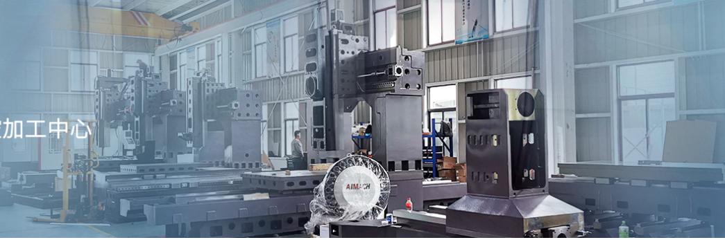 加工中心,上海静治工业科技有限公司