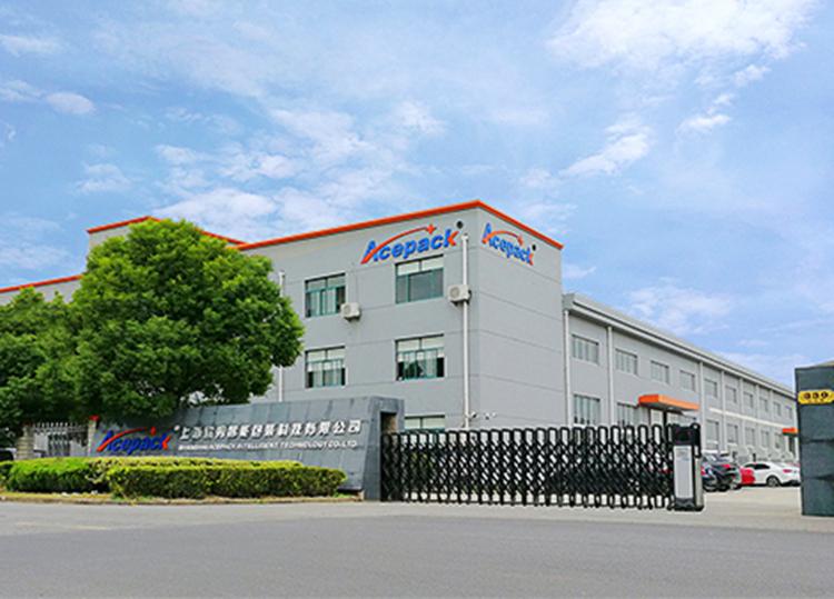 上海歐朔公司外景-水平式包裝機