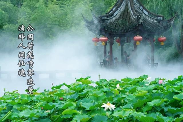 公园贝斯特全球最奢华网页造景