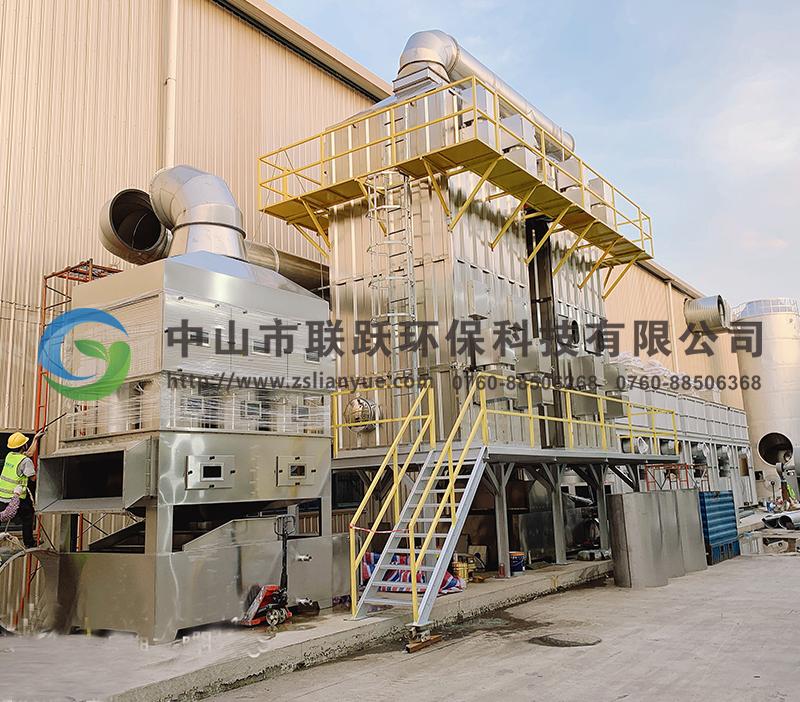 废气处理工程案例