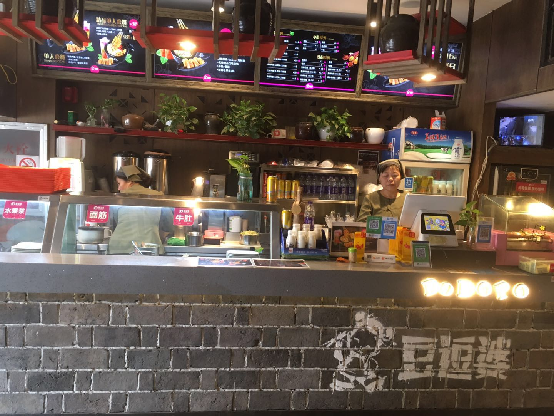 烏海萬達金街店