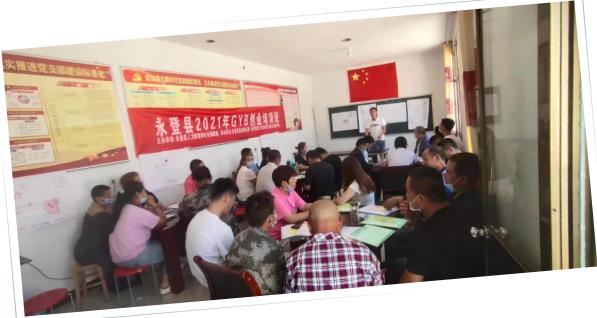 佳丽简报︱永登县2021年GYB创业培训班圆满结业