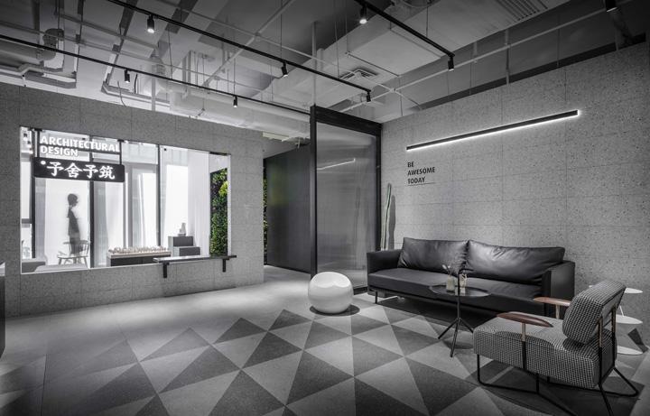 办公新美学 予舍予筑上海办公设计欣赏