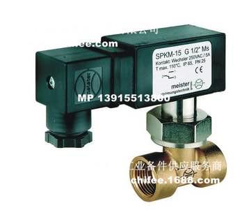 德国MEISTER流量开关DKG-1/8水流开关DKME-1/40 G1流量传感器RVO/U-2/8 G1/2现货批发
