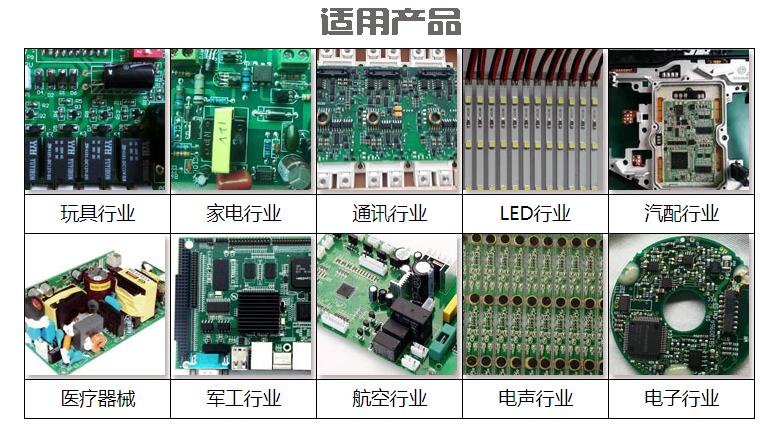 3C电子激光锡焊机
