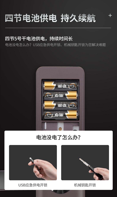 淘宝详情描述602074175245_14.jpg