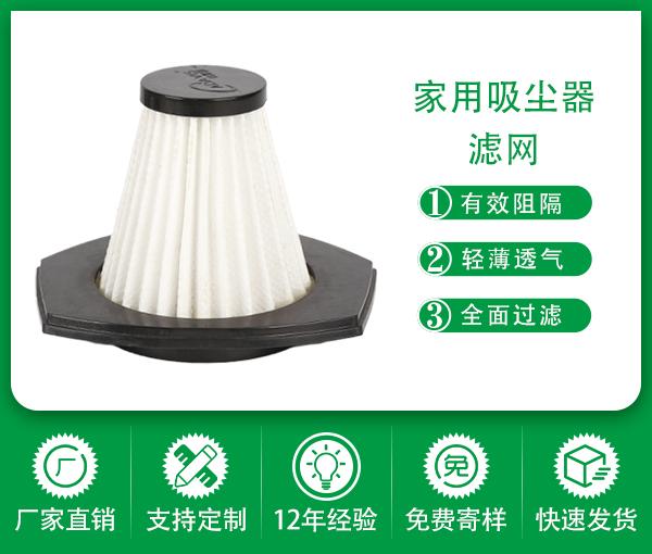 圓筒hepa高效過濾器 圓形復合除塵車載過濾網空氣凈化吸塵器濾芯