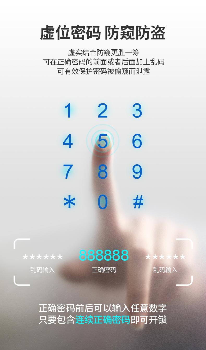 淘宝详情描述645448639136_12.png