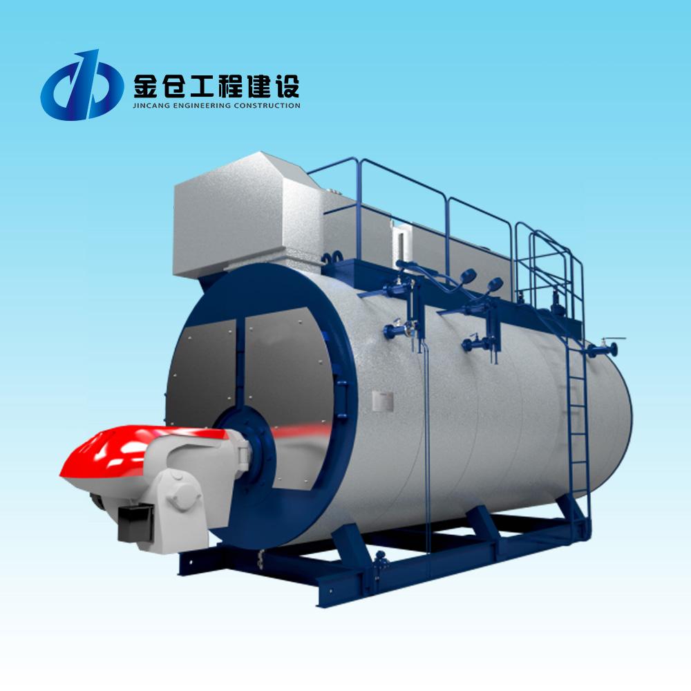 燃油燃氣冷凝鍋爐