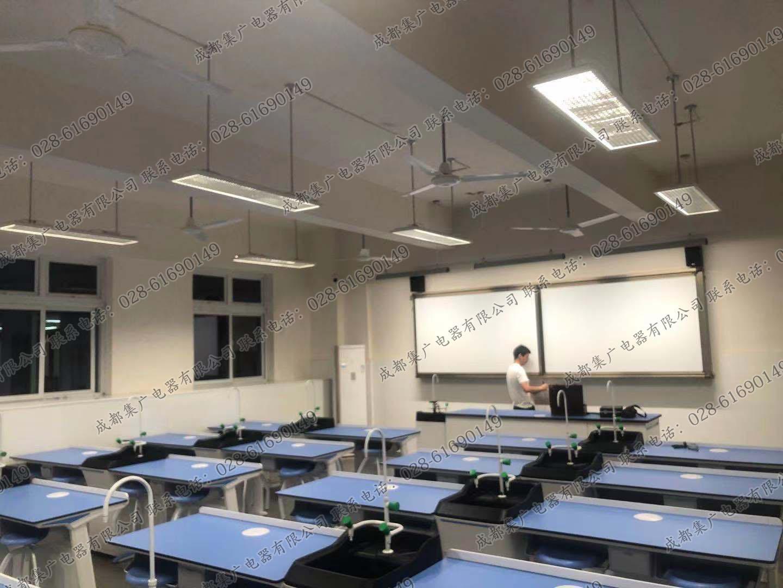 陽光LED教室燈