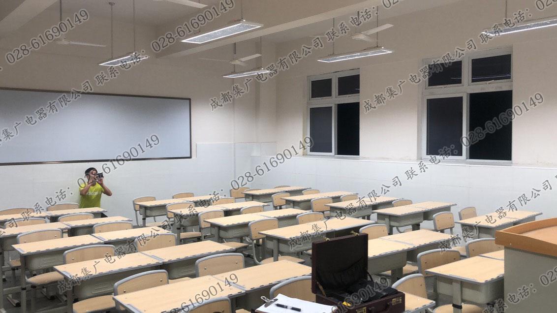 華新七中陽光教室燈.jpg