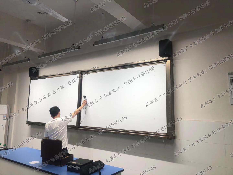 陽光LED黑板燈