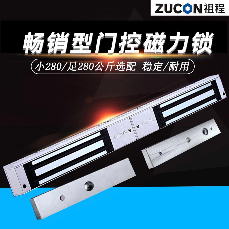 105DL双门280kg磁力锁12V/24V可信号反馈