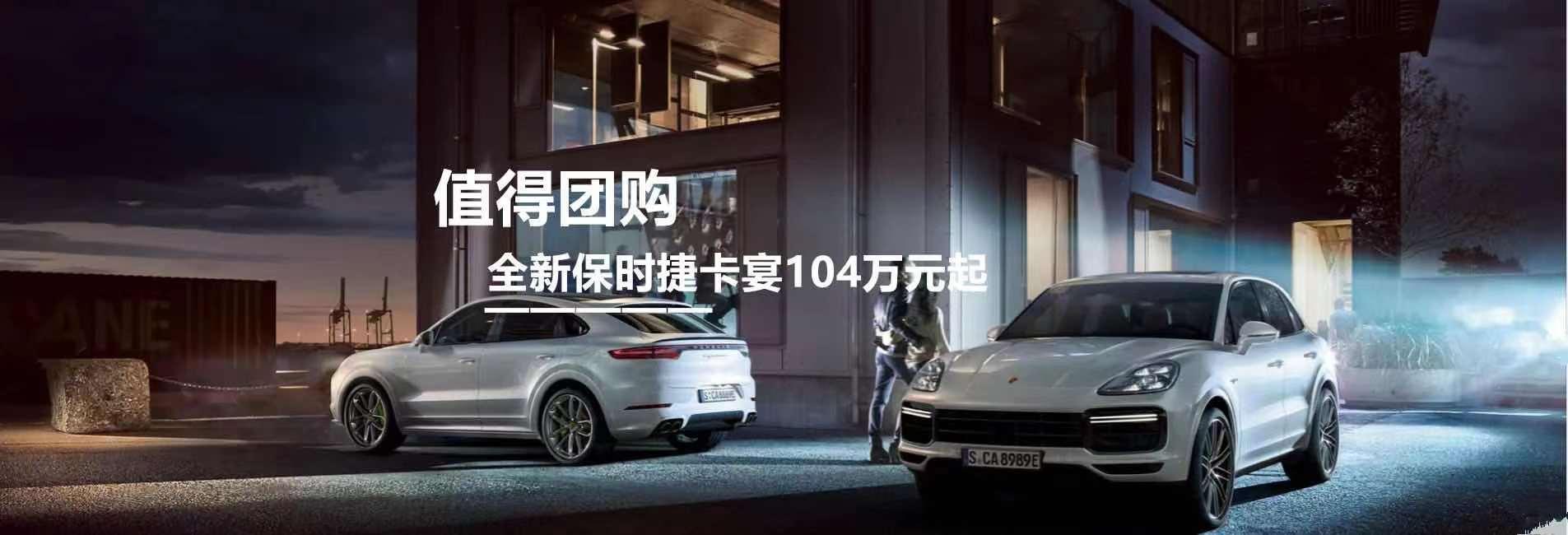 上海道星贸易有限公司