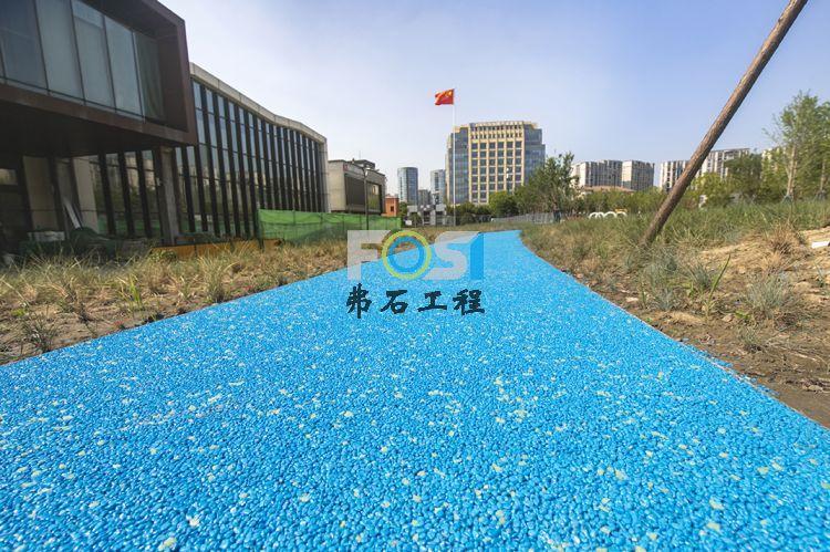 上海普陀云岭东路蓝色胶粘石项目