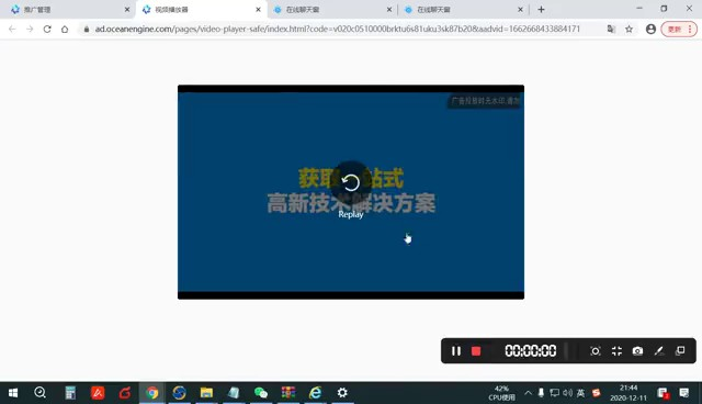 徐汇区上海市创新产品推荐目录,上海市创新产品推荐目录