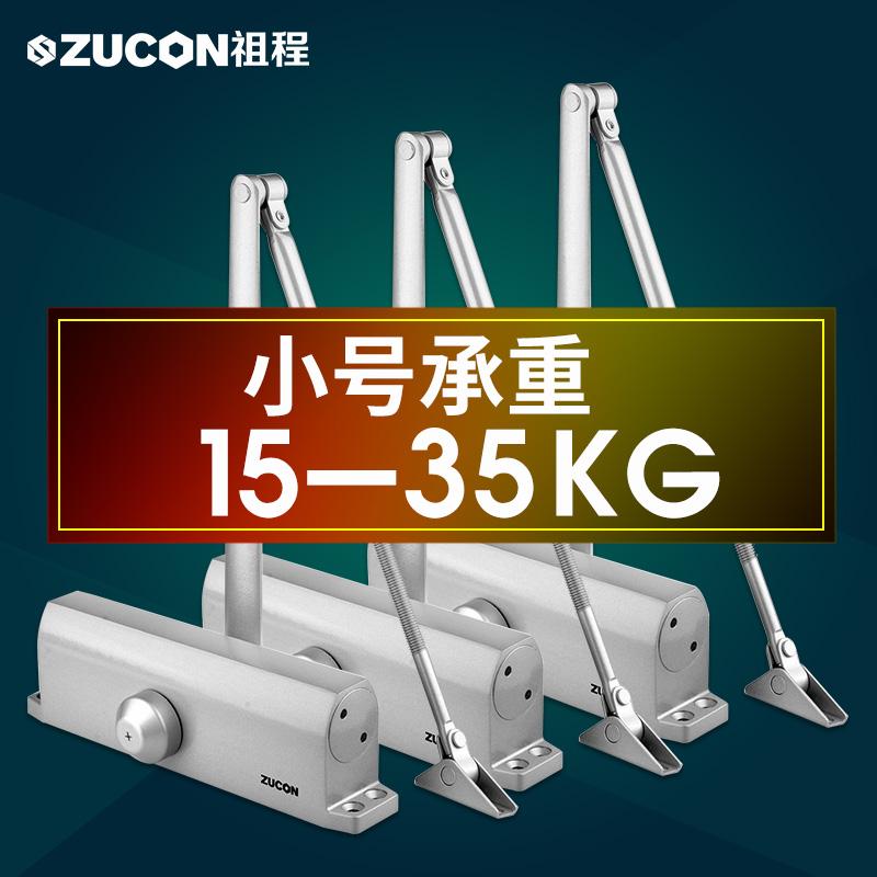 051A自动液压闭门器15-35KG