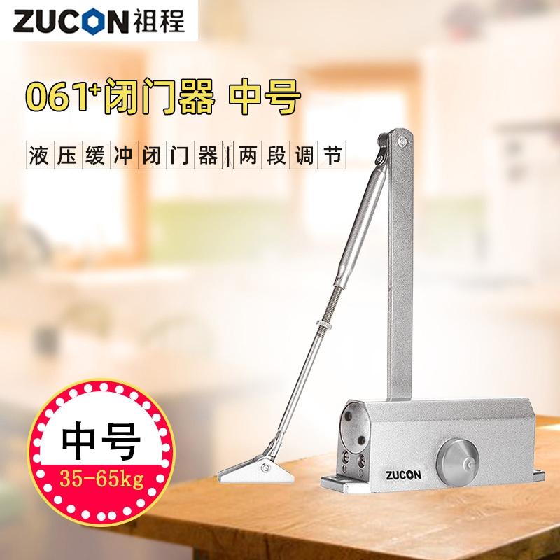 061+中号自动液压关门器 木门铁门适用