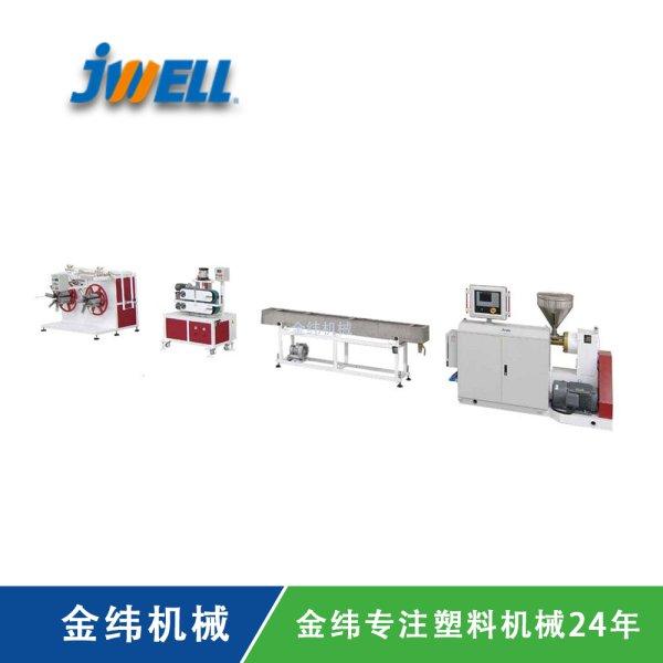PVC、TPU、TPE密封條生產線