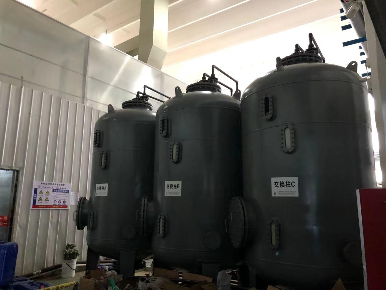 电镀镍资源回用设备