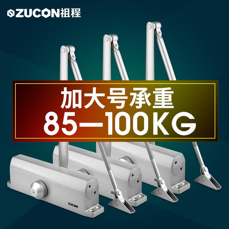 081A加大号自动液压闭门器85-100KG