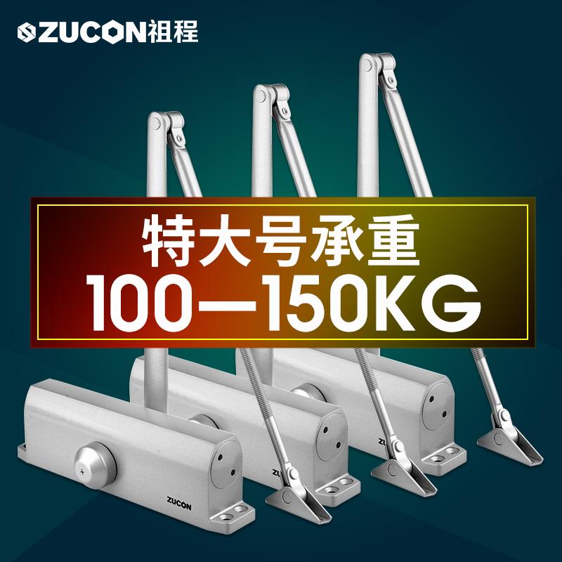 091A特大号自动液压闭门器85-100KG