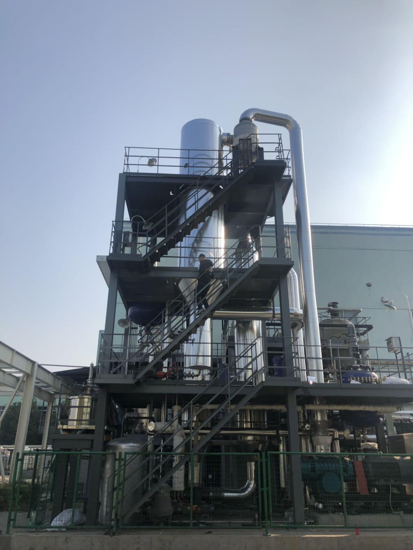 绿禾盛环保分享一篇关于三效、多效降膜蒸发器加工