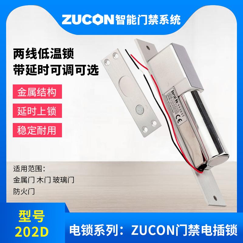 202D低温延时电插锁加强型门禁配套电插锁