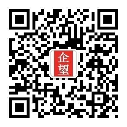 微信图片_20210727091210.jpg