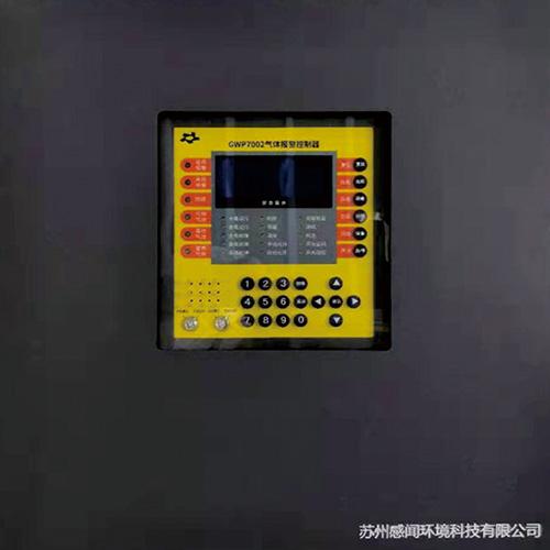 GWP7000总线型气体报警控制器